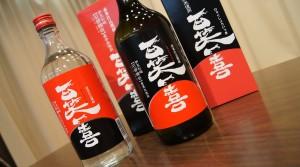 松崎の地酒