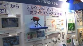 日本アンテナ