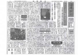 2013.08.22沼津市街地構築講演藻谷氏
