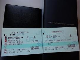 th_2014-03-18 11.10.14