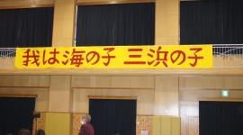 th_2014-03-28 12.45.10