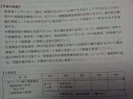 ktv2014-04-03 10.17.57