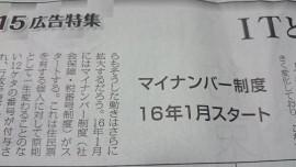 2015-01-01 16.55.51
