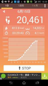 2015-06-15 09.39.57