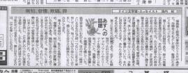 2011.06.17原発エッセイ