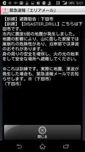 2015-12-06 00.01.57